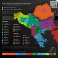 Ethnographic map of Balkan Peninsula..png