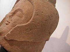 Tête de statue avec une inscription en alphabet étrusque.