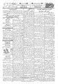 Ettelaat13091220.pdf