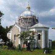 Exaltation of the Holy Cross church, Slovita (01).jpg