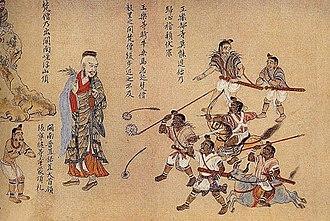 Nanzhao - Extract of Nanzhao Tujuan scroll