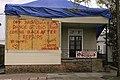 FEMA - 15900 - Photograph by Marvin Nauman taken on 09-18-2005 in Louisiana.jpg