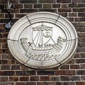 Facade plaque Margate railway station Kent England 3.jpg