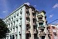 Fachada edificio centro Habana.jpg