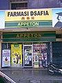 Farmasi Dsafia in Pekan Nanas.jpg
