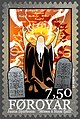 Faroe stamp 501 Djurhuus poems - Moses on Sinai Maountain.jpg