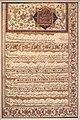 Fath Ali Shah Qajar Firman in Shikasta Nastaliq script January 1831.jpg