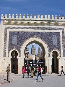 مدينة فاس 220px-Fes_Bab_Bou_Je