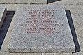 Feuerhalle Simmering - Urnenhain - Denkmal für die Vorkämpfer der Feuerbestattung in Österreich - 4.jpg