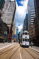 Finance Street, Sheung Wan, North of Hong Kong Island. Hong Kong, China, East Asia-3.jpg
