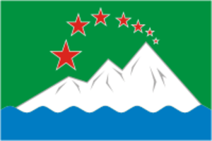 Ashinsky District - Image: Flag of Asha (Chelyabinsk oblast)