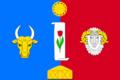 Flag of Chernozemelsky rayon.png