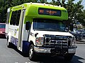 Ford E-Series Bus In Maryland.jpg