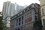 Former Central Magistracy, Hong Kong.JPG