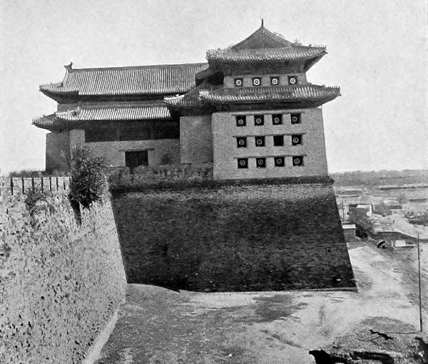 Fort on the Peking Wall.jpg