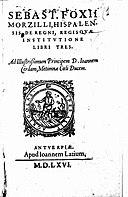 Fox Morcillo, Sebastian – De regni regisquae institutione, 1566 – BEIC 13755642.jpg