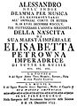 Francesco Araja - Alessandro nell Indie - titlepage of the libretto - St. Petersburg 1755.jpg