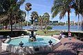 Frank Sperry Fountain.jpg