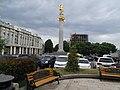 Freiheitsplatz Tiflis.jpg