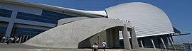 FremantleMaritimeMuseum2 gobeirne