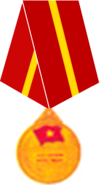 Friendship Medal.png
