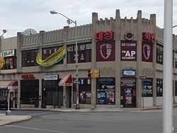 From-upper-darby-koreatown-3.jpg