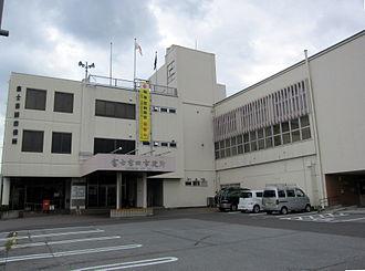Fujiyoshida, Yamanashi - Fujiyoshida City Hall