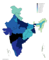 GDP of Indian states 2001.png