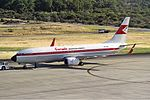 Garuda Indonesia Boeing 737-800 retrojet Koch-1.jpg
