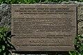 Gedenktafel beim Kreuzweg nach Georgenberg.jpg