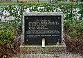 Gedenktafel für NS-Opfer (Schulpark Amstetten).jpg