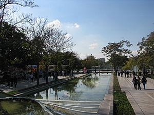 Timeline of Ankara - Image: Genclik Park 2012 01