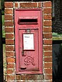 George VI postbox - geograph.org.uk - 534960.jpg