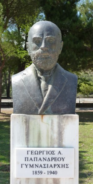 Georgios Papandreou (historian) - Bust of George A. Panandreou, located in the square of the new village of Paos, Achaia.
