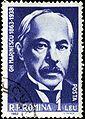 Gheorghe Marinescu (timbre roumain).jpg