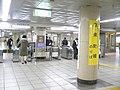 Ginza1chome-Station-2005-12-18 1.jpg