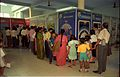 Global Change Exhibition - Science City - Calcutta 1995-June-July 077.JPG