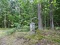 Gmina Piecki, Poland - panoramio (13).jpg