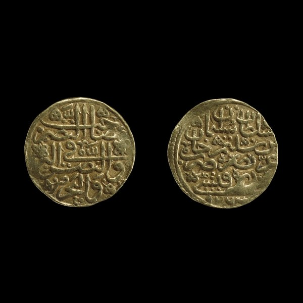 Gold Coin of Süleiman the Magnificent