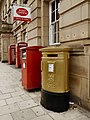 Gold Post Box (Jason Kenny), Bolton Deansgate - geograph.org.uk - 3087011.jpg
