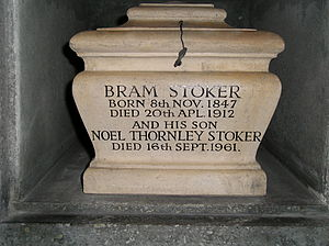 Golders Green crematorium (pictures) 002.jpg