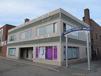Good Vibrations (sex shop) - Good Vibrations in Brookline, Massachusetts