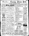 Goulburn Evening Penny Post Tuesday 4 January 1881.JPG