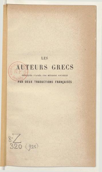 File:Grégoire de Nazianze - Homélie sur les Machabées, 1900.djvu