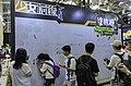 Graffiti Wall, Girls' Frontline 20190712a.jpg