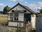 Grain Crossing signal box, EG, August 2013.JPG