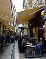 Granada (25485395134).jpg