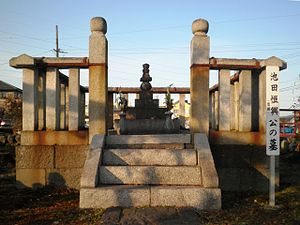 Ikeda Tsuneoki - Grave of Ikeda Tsuneoki in Ikeda Gifu