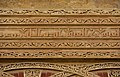 Great Mosque of Cordoba, exterior detail, 8th - 10th centuries (28) (29168867593).jpg