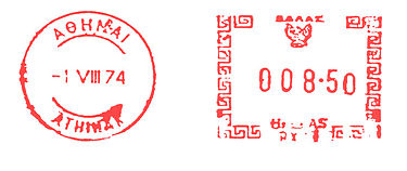 Greece stamp type C7.jpg
